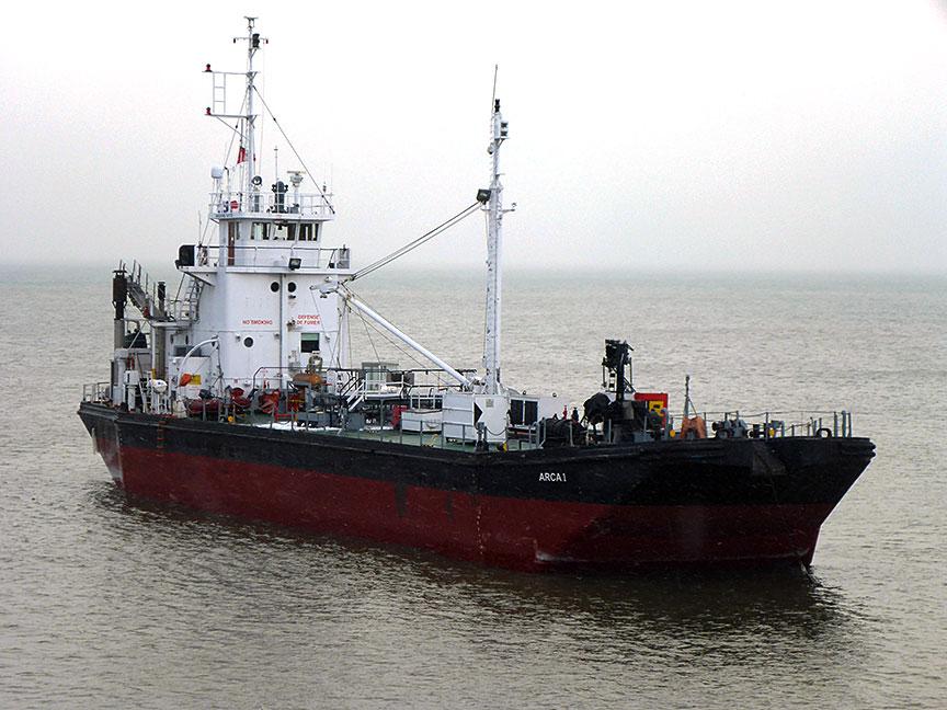 Marine Transportation Safety Investigation Report M17A0004